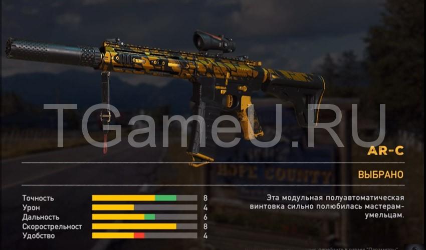 Штурмовая винтовка AR-C