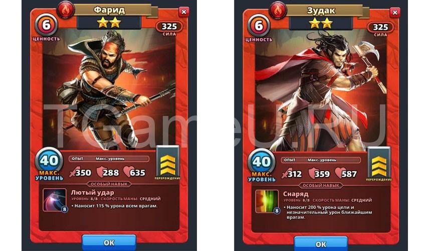 Необычные герои огня Empires Puzzles