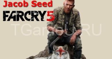 Иаков Сидв far cry 5
