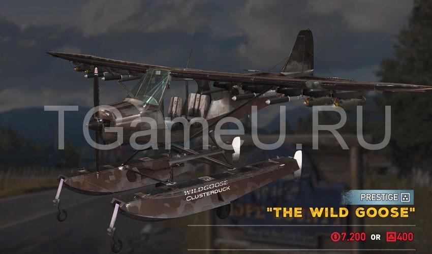 Самолеты в Фар Край 5