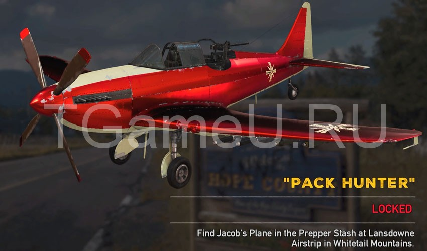 Самолеты в Фар Край5