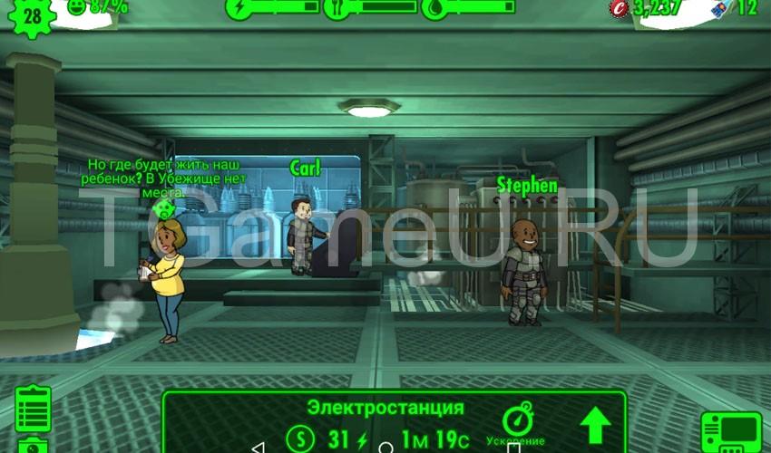 дети в Fallout Shelter