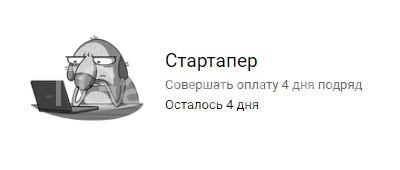 Старпер
