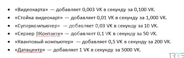 vk-coint